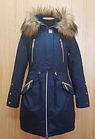 Стильная зимняя куртка-парка от производителя
