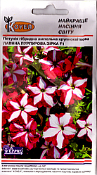 Семена петунии Лавина Пурпурная звезда Ф1 10шт Коуел