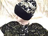 Шапка чоловіча в'язана подвійна камуфляжна з відворотом різних відтінків, фото 3
