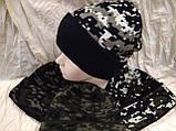 Шапка чоловіча в'язана подвійна камуфляжна з відворотом різних відтінків, фото 2