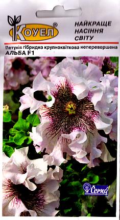 Семена петунии Альба Ф1 10шт Коуел, фото 2