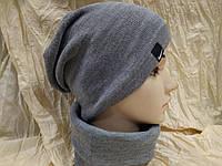 Комплект шапка +шарф труба-бафф цвет светло и тёмно серый