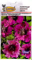 Семена петунии Темно-пурпурная Ф1 10шт Коуел