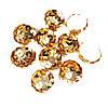 Паетки золотые пенопластовые заготовки для декора, поделок 1.8 см 100 шт/уп