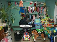 Комиссионный магазин детских товаров