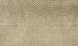 Обивочная ткань для мебели Хоней беж (HONEY BEIGE), фото 2