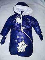 Детский зимний комбинезон-тройка на овчине
