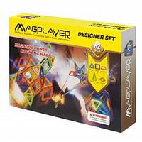 Детский магнитный конструктор 62 детали, MagPlayer