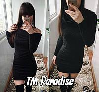 Платье Хомут черное