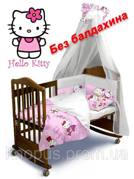 "Постельный комплект без  балдахина ""Hello Kitty"", Classic, Евроборт 180х40, Ontario Baby"