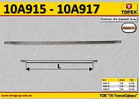 Полотно по сырому дереву для лучковой пилы L-760мм,  TOPEX  10A917