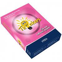 Игра Воображение для детей 12-16 лет (украинский язык), Thinkers