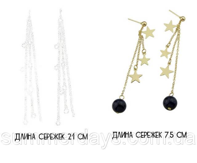 Размеры сережек со стразами и звездами