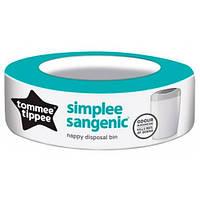 Сменная кассета Sangenic Simplee 1 шт., Tommee Tippee