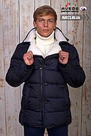 Мужская зимняя куртка Avecs 70119 Dark blue наполнитель тинсулейт холодная зима недорого   Avecs куртка размер 50 L