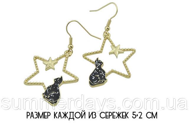 Размеры кулона с черными котами и звездой