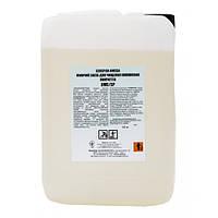 Средство для чистки ковровых покрытий, Omega 10кг