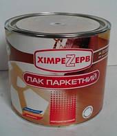 Лак полиуретановый паркетный матовый Химрезерв (0,75кг)