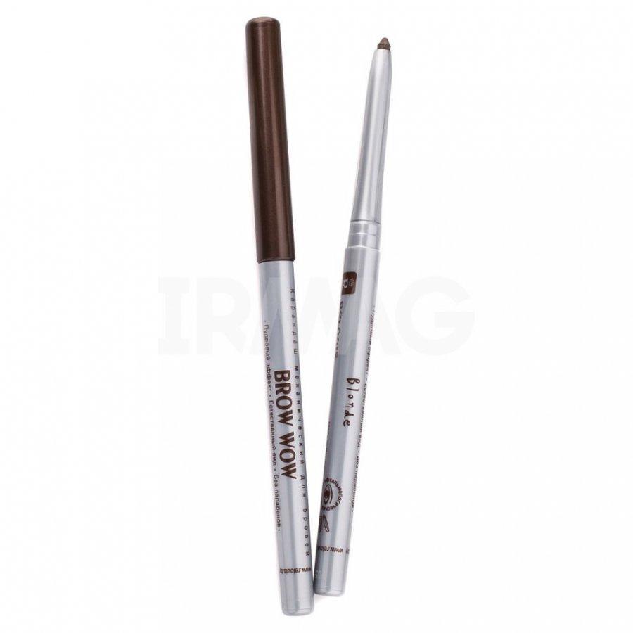 Пудровый механический карандаш для бровей Relouis - Soft brown