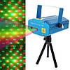 Мини лазерный проектор стробоскоп лазер шоу Mini Laser 6in1