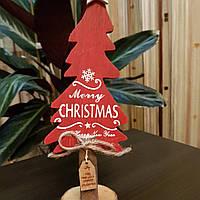 Новорічний декор 26 см ялинка дерев'яна