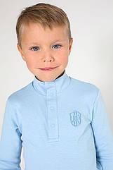 Детский гольфик (свитер) для мальчика 4-8 лет хлопковый (р. 110-128) ТМ Модный карапуз Голубой