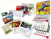 Изготовление Календарей на 2016 год