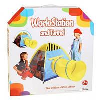 Рабочая станция, игровая палатка с тоннелем, Five Stars