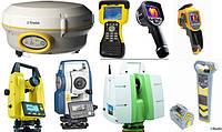 Как и у кого лучше купить Бывшее в Употреблении геодезическое оборудование?
