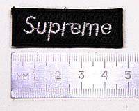 Нашивка патч Supreme