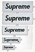 Нашивка патч Supreme (комплект)