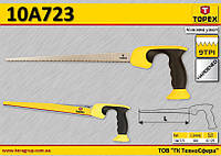 Ножовка узкая для отверстий,  TOPEX  10A723