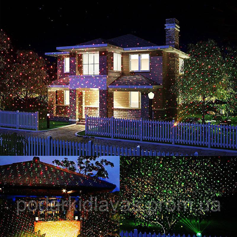 """Праздничное освещение """"Звездное мерцание"""" Новогодняя иллюминация Лазерный свет"""