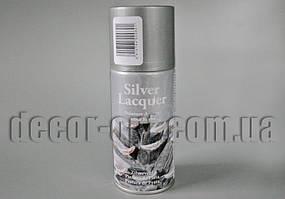 Краска-лак серебряная  Lacquer 150ml