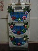 Настенные декоративные карманы