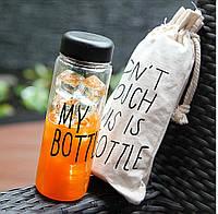 Бутылочка для воды и напитков My Bottle