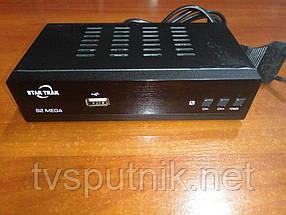Спутниковый ресивер Star Trak S2 Mega HD (прошитый с каналами)