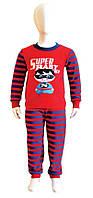 Детская одежда оптом Пижама для мальчиков YALOO оптом р.98-122см, фото 1