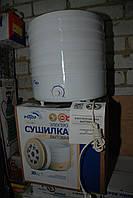 Сушка для овощей и фруктов Ротор Россия (20 литров), Харьков