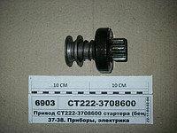 Бендикс стартера 4-х шлицевой Т-40 24.3708600