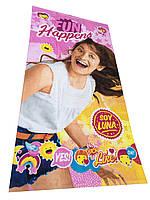 Детское махровое полотенце 70-140 см