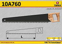 Ножовка для пеноблоков,  TOPEX  10A760