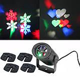 LED проектор 4 картриджа 16 узоров, фото 2