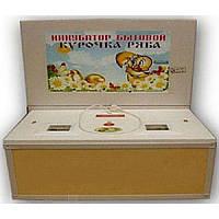 Инкубатор Курочка Ряба на 60 яиц с цифровой, автоматический, вентилятор