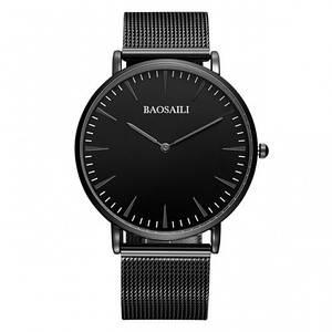 Baosaili BSL1050 Black