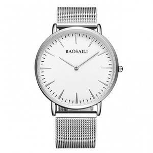 Baosaili BSL1051 Silver