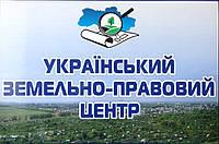 Табличка из ПВХ