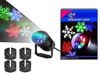 Лазерный проектор 4 картриджа 16 узоров