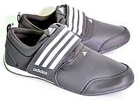 Кроссовки-туфли мужские серый+полосы OK-7238, фото 1