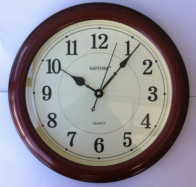 Часы настенные GoTime  для дома и офиса GT-3500W